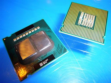 intel_quad_chip.jpg