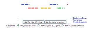 google-morse