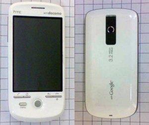 docomo-ht-03a